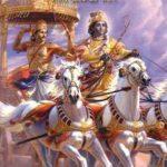 Bhakti-śāstrī vizsga