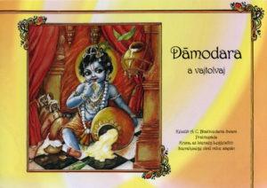 Damodara_net