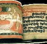 A Vijayya böjtnap története