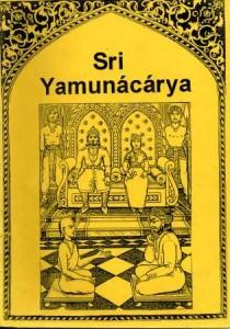 Srí Yámunácárya
