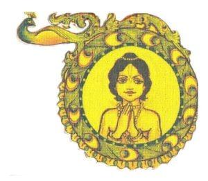 Srí Prahláda Általános Iskola