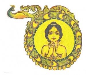 A Srí Prahláda Általános Iskola címere