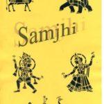 Samjhi-minták